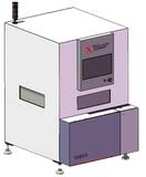 XC-1000 X光点料机