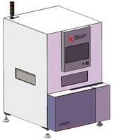XC-3000A X光点料机